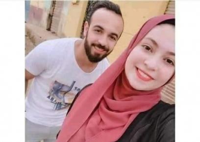 محمد مجدي أفشة وخطيبته