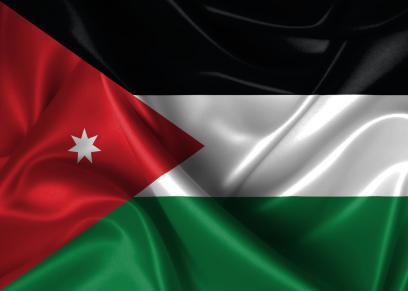 في الأردن..