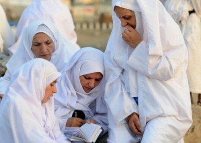 نساء على جبل عرفات