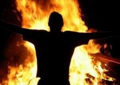 رجل يحرق نفسه