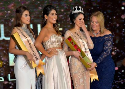حفل تتويج ملكة جمال مصر