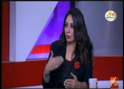 الدكتورة رانيا يحي
