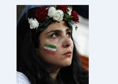 مشجعات إيران