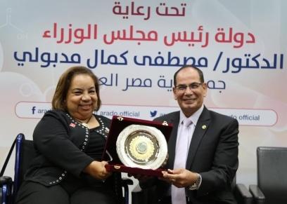 ختام فعاليات مؤتمر تعزيز صحة المرأة