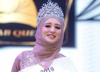بالصور| صحفية رياضية تفوز بلقب ملكة جمال المحجبات لعام 2019