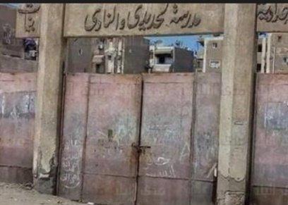 شكاوي أولياء الأمور من اهمال مدرسة الحديدى ببورسعيد.. وولية أمر: