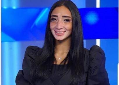 لوجينا صلاح