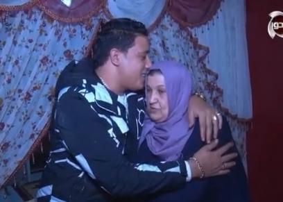 حمو بيكا وأمه