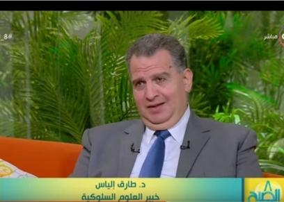 الدكتور طارق إلياس خبير العلوم السلوكية