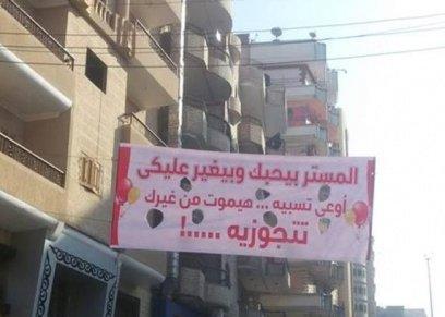 لافتة بشبين الكوم