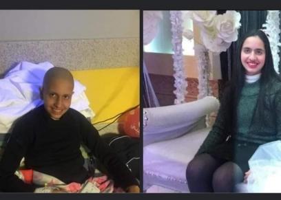 فاطمة محاربة سرطان