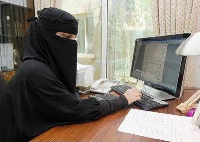 المرأة السعودية العاملة