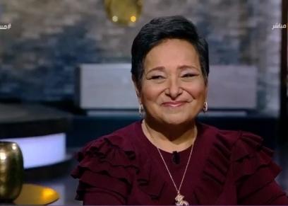 الدكتورة أنيسة حسونة