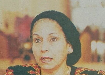 السيدة سهير جلبانة