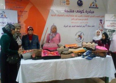 لجنة المرأة ذات الإعاقة بالمجلس تواصل انشطة مبادرة