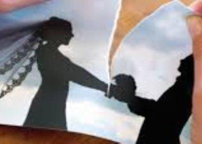 صورة تعبيرية عن إنهاء الزواج