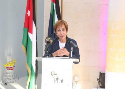 دورة تدريبية عن مهارات المرأة العربية في القيادة والتواصل بالمملكة الأردنية