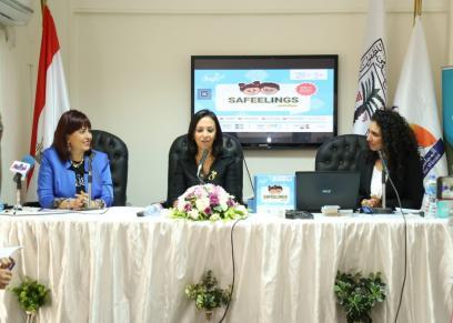 اطلاق أول لعبة في مصر لتعليم الأطفال مفاهيم المساواة بين الجنسين