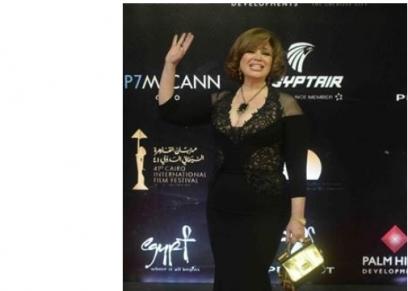 إلهام شاهين في افتتاح القاهرة السينمائي
