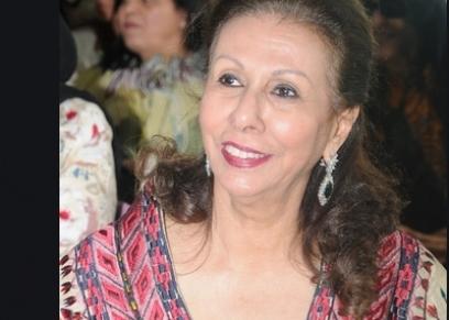 السيدة شريفة سليمان الجاسم
