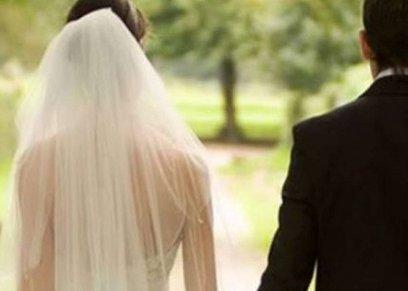 عروس تلغي حفل زفافها حتى لا يلتقي زوجها بالفتيات