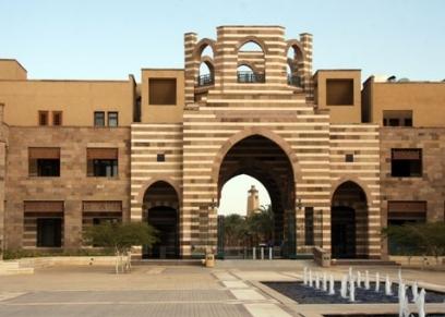 الجامعة الأمريكية بالقاهرة الجديدة