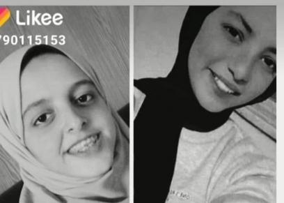 إصابة فتاتين في احتفلات عبدة الشيطان
