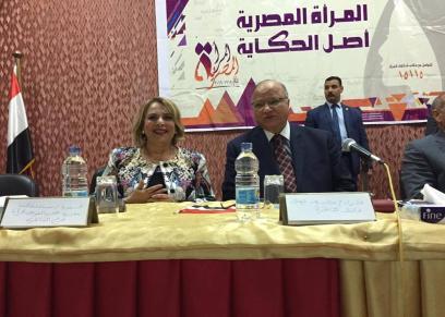 محافظ القاهرة يشهد احتفالية يوم المرأة المصرية في الجامعة العمالية