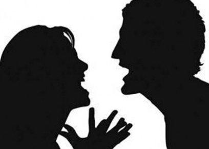 تشاجر بين زوجين - صورة أرشيفية
