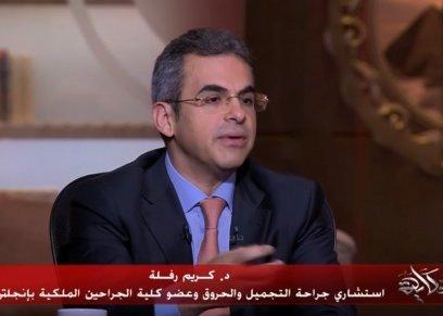 الدكتور كريم رفلة