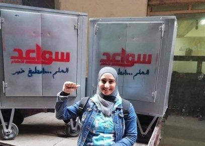 «ربع فرخة وشوية سلطة وتفاحة».. حكاية «ياسمين» للتتضامن مع «ضحايا محطة مصر»