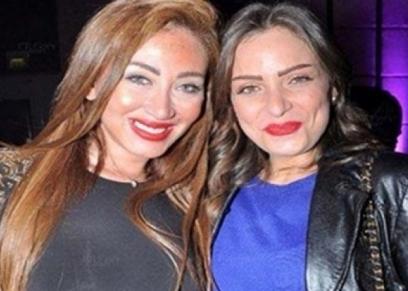 ريهام سعيد وريم البارودي