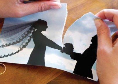 طلاق - صورة أرشيفية
