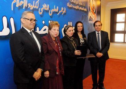 الدكتورة مايا مرسي تشارك في الفاعلية