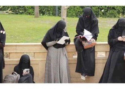 جامعة اسلامية  تمنع ارتداء النقاب في اندونيسيا