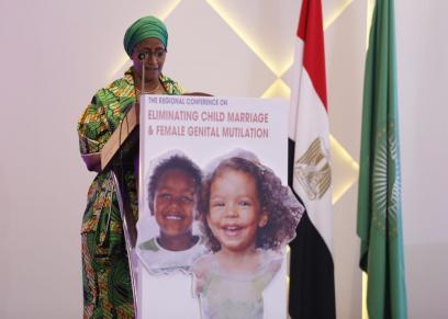 مديرة الشئون الاجتماعية بالاتحاد الأفريقي عن مؤتمر زواج الأطفال وختان الإناث: