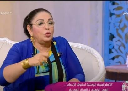 المحامية أميرة بهي الدين