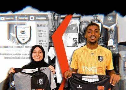 لاعبة كرة القدم السعودية مشاعل الحربي