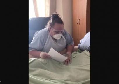الممرضة التي قرأت الرسائل على الجدة العجوز