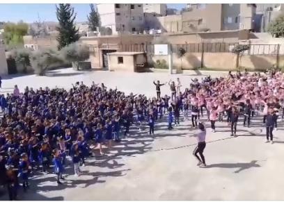 مدرسة تستبدل طابور الصباح بالرقص على أغنية فيروز