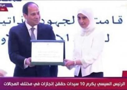 الرئيس عبد الفتاح السيسي يكرم الدكتورة نهال الشقنقيري