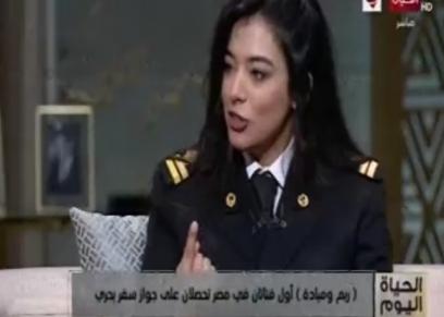 ريم إبراهيم الردان