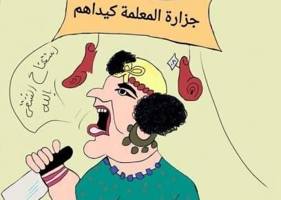 رسم كاريكاتير نورهان دسوقي