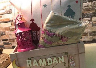 صندوق هدايا رمضان