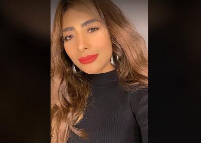 رانيا عبدالكريم