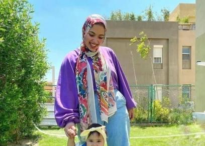 ياسمين يوسف