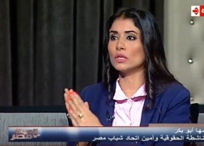 مها أبو بكر