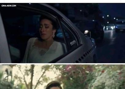 أمينة خليل في مسلسل ليه لاء