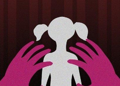 عقوبة التحرش الجنسي