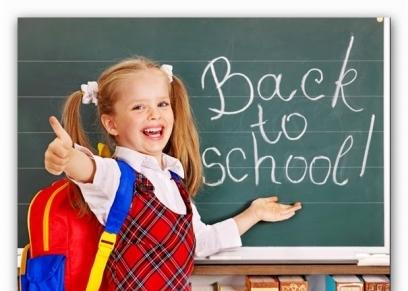 صور أول يوم مدرسة